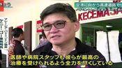 2020.01.13 报道station 桃田贤斗事故的报道(里面有一些平时训练比赛的片段)