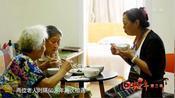 纪录片《回家过年》:女儿陪母亲过候鸟生活,两90岁老人暮年牵手