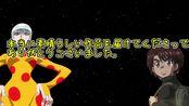 【声優文字起こし】林原めぐみの第一印象を聞かれる才賀勝(CV植田千尋)