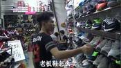 爆笑:二货的日常搞笑生活,买鞋趣事 逗比青年