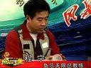 【www.114bf.com】鱼乐无限高强度透明量杯介绍
