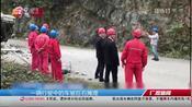 广西百色市发生5.2级地震,1人死亡,4人受轻伤