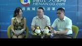 2014年河南省公务员考试申论备考指导(一)
