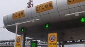 未安装ETC救护车被强行收费 上海市交通委:正拟定措施