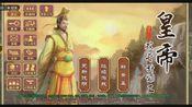【皇帝成长计划2】之穿越成为秦始皇7