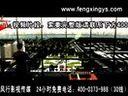 22阜阳三维动画制作公司房地产建筑漫游楼盘3D房地产电子沙盘模型仿真立体虚拟仿真企业