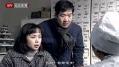 金婚:文丽产检,医生说了这话,文丽吓坏了!