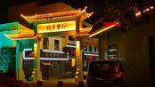 江西省上饶市余干县河埠老街,今晚我一家四口把成条街包场了!