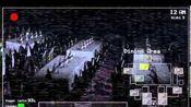 【Scott Cawthon】玩具熊的五夜后宫 游玩
