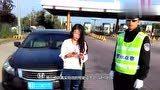 开车忘带驾驶证怎么办?不要怕,15年老司机告诉你这招可以解决!