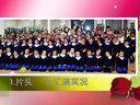 内江菡予爱尚舞艺术学校建校五周年汇报演出(一)
