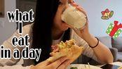 VLOGMAS// WHAT I EAT IN A DAY (自己下厨)牛油果煎蛋培根三明治/橙子奶昔/烤冷面/手抓饼/寿喜烧 【留学生的寒假周末】