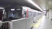 【Osaka-subway.com #39】なかもず発天王寺行きに乗ってきた!