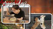 VLOGMAS-DAY2 | 和我一起做饭 + 食玩尝试 + 万年一次的健身房