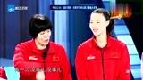 中国女排用小板凳发球失误,郎平现场指点发球姿势,遭贾乃亮调侃!