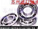 轴承2218V轴承NCF2219V轴承┱上海进口轴承‰ 总采购处▄︻