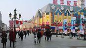 带你们逛逛黑龙江伊春市的步行街