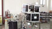 videomachinethétriangledosagepondéral 三角包茶叶包装机 四头称重茶叶人包装机