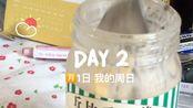 3.1 初三的周末 /早餐/学习学习