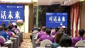 未来之路中国地产经营者 纽约大学国际证书课程