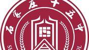 石家庄市第十五中学2019年秋季趣味运动会VLOG