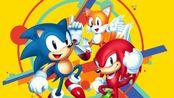 Studiopolis Zone Act 1 Sonic time:1:15.33