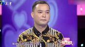 """""""凤凰男""""娶白富美性格大变,说出实情,涂磊:干脆把离婚证办了"""