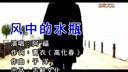 阿福www.555b.net-吾易中文风中的水瓶网