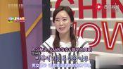 Weekly China Now:让韩国人也手舞足蹈的海草舞