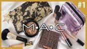 MimiTV | 【2019圣诞限定彩妆#1】MAC试色!日本10/23先行发售,10/25上市