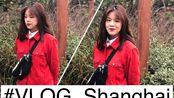 #VLOG 上海 / 我是如何拿着普通票用半天玩儿完所有项目(不包括室内演出)/ 迪士尼的雨衣为什么坚决不能买/M豆巧克力工厂定制详细流程/偶遇网红校