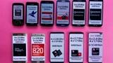 11代三星Galaxy S系列手机对比,跨度达到10年!