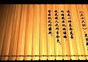 【昊天科技】英雄联盟三十六计之笑里藏刀-游戏挂机赚钱www.shh