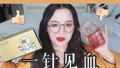 最近最火的3ce全哑光盘!dior459腮红!荔萌柿子大福!秋冬热门新品/产品大箩筐!