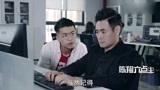 陈翔六点半:男子到面馆吃面,结账时却被老板打的叫爸爸?