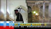 """0001.中国网络电视台-[朝闻天下]打击极端组织 俄方:巴格达迪被毙""""确信度极高""""_CCTV节目官网-CCTV-13_央视网()[超清版]"""