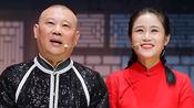 欢乐喜剧人 第6季二龙湖浩哥初登喜剧人舞台,带着粉丝的期望倍感压力