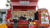 【山东省宣传片?】韩综「在当地吃得开吗?中国篇」合集