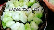 广西玉林特色小吃芥菜包,在外地想吃都买不到的,一起学学怎么做吧