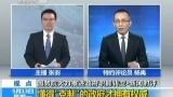"""杨禹:懂得""""克制""""的政府才拥有权威"""