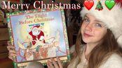 【Gracie Kate助眠·149-鸡蛋面搬运】读圣诞故事 轻语向-Gracie Kate/ik小姐姐-助眠晚安视频