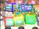 Goto Maki - 03.11.30 kinki kids