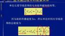 高电压技术53-考研视频-西安交大-要密码到www.Daboshi.com