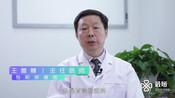 4.检查无痛胃镜的注意事项