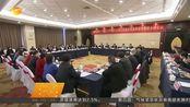 杜家毫参加张家界代表团审查 以新发展理念引领高质量发展 建设国际知名旅游胜地