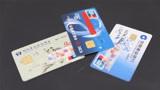 不用的银行卡不存钱不销户,多年后会欠银行钱吗?看完涨知识了