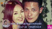 【妻子的浪漫旅行3】杨千嬅和丁子高的绝美爱情