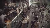 《宜昌保卫战》片头曲MV一部有血性的军人守护宜昌的故事