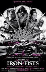 铁拳 2012版