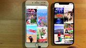 iphone7plus性能不办理iphoneX,实用党首选!
